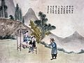 Miao-Tzu Album with representations of non-Chinese tribes. Wellcome L0020855.jpg