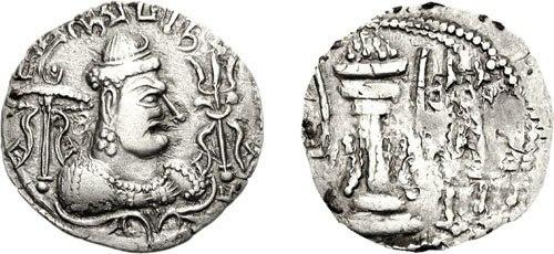 Mihirakula Coin