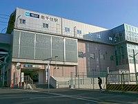 Minamisenju Station-Tokyo Metro.JPG