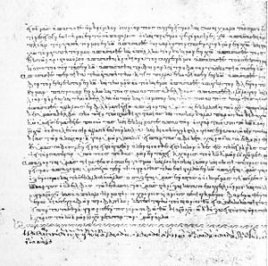 Minuscule 33 - Image: Minuscule 33 f 100 v