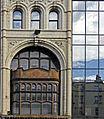 Mirror windows (8034196753).jpg