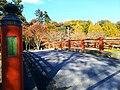 Mito ibaraki sakasa river bridge 11 suijin2.jpg
