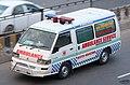 Mitsubishi L300 ambulance, Bangladesh. (45434732142).jpg