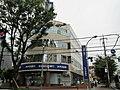 Mizuho Bank Tama-Plaza Branch.jpg