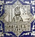 Moaven Almolk Tekiye (Genghis Khan).jpg