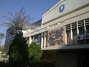 Emek HaYarden Regional Council - Image: Moaz emek hayarden