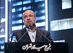 Mohammad Bagher Ghalibaf at Shahr Film Festival 03.jpg