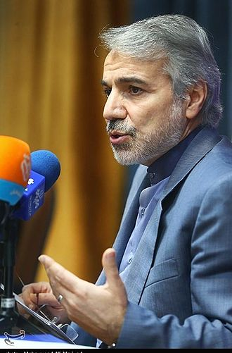 Spokesperson of the Government of Iran - Image: Mohammad Bagher Nobakht at press meeting 5
