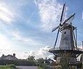 Molens zijn onmisbaar in Nederland zoals Zuidland.jpg