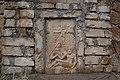 Monastery of Rabban Hormizd in alQosh 06.jpg