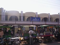 Moradabad Railway Station entrance