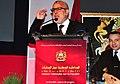 Morocco considers tax reform المغرب يدرس إصلاح النظام الضريبي Le Maroc réfléchit à une réforme fiscale.jpg