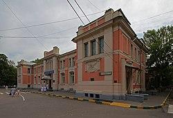Донецкой областной клинической больницы