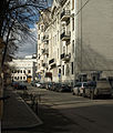Moscow, Chisty Lane 6.jpg