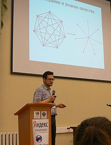 Moscow-Wiki-Conf-2014-J'E'D-027.JPG