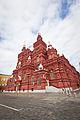 Moscow (8356894234).jpg