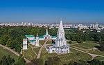 Moscow Kolomenskoe Estate asv2018-08 img2.jpg