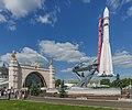 Moscow VDNKh Space Pavilion asv2018-08 img1.jpg