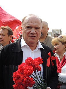 Moscow rally 1 May 2012 9.JPG