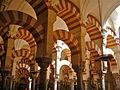 Mosquée-cathédrale (14379996838).jpg