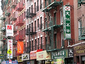 Image illustrative de l'article Mott Street