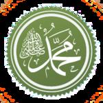 Symbole circulaire de Mahomet