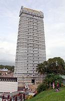 Murdeshwar temple gopuram.jpg