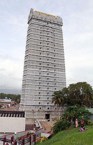 R. N. Shetty - The Gopuram in murudeshwara built through R N Shetty's financial help considered among the tallest in world.