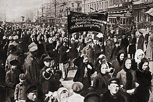 International Women's Day - Women's demonstration for bread and peace - March the 8th, 1917, Petrograd, Russia