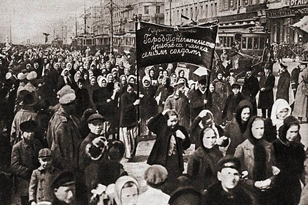 Women calling for bread and peace - Petrograd, 8th of March, 1917 Nonap - Petrograd, 1917.03.08.jpg