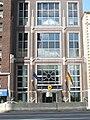 NYC German consulate2.jpg