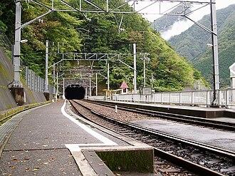 Nagashima Dam Station - Nagashima Dam Station