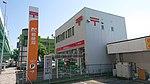 Nagoya Ochiai Post Office 20190524.jpg
