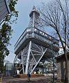 Nagoya TV tower , 名古屋テレビ塔 - panoramio (1).jpg