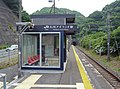 Namegawa Island Station new waitingroom.jpg