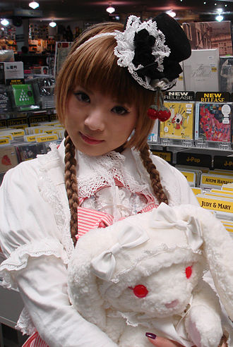 Nana Kitade - Nana Kitade at Amoeba Music San Francisco, August 2, 2006.