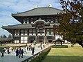 NaraTodaiji0234.jpg