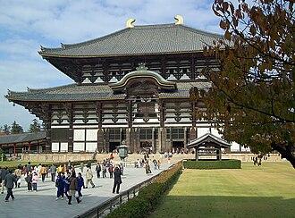 Japanese Buddhist architecture - Image: Nara Todaiji 0234