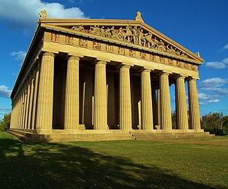 Parthenon (Nashville) - Image: Nashville parthenon 01