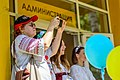 Nataliya Zubar at Country by Children's Hands Festival in Kharkiv 2015-08-30 (01).jpg
