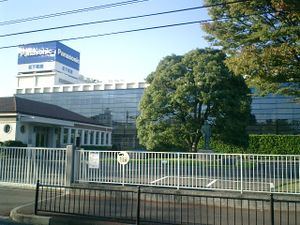 Kadoma, Osaka - Panasonic Corporation headquarters