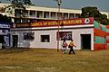 National Council of Science Museums Pavilion - Vivekananda Mela and Exhibition - Ramakrishna Mission Ashrama - Narendrapur - Kolkata 2014-02-12 2098.JPG