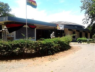 National Museum of Ghana - Image: National Museum of Ghana