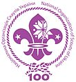National Organization of Scouts of Ukraine 100.jpg