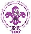 National Organization of Scouts of Ukraine 100.jpg