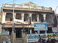 Nepali Dharamshalas Rameswaram.jpg