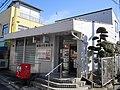 Nerima Kotake Post office.jpg