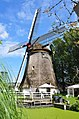 Netherlands, The Hague, Laakmolen.JPG