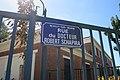 Neuilly-sur-Marne - 2020-08-27 - IMG 1141.jpg