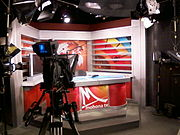 News Studio Mohona-TV-Rezowan.jpg